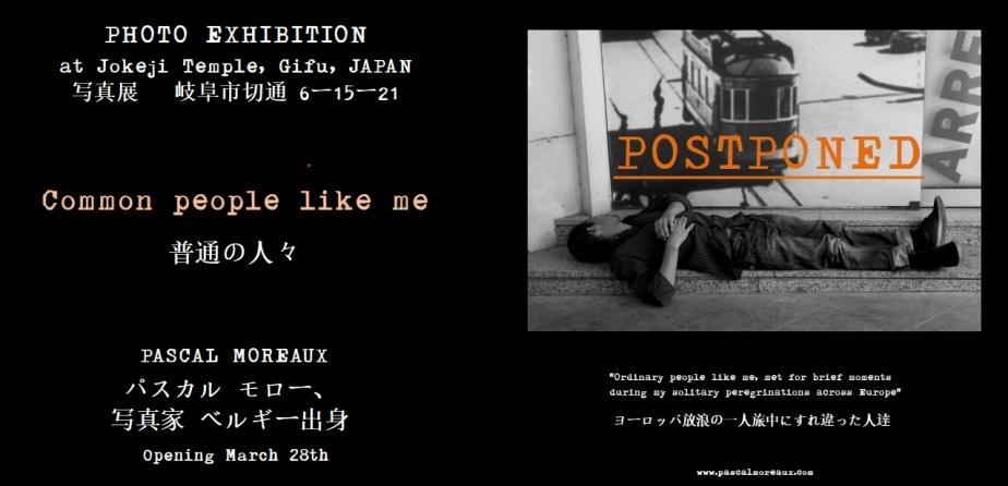 Annotation postponed 2020-03-14 101642